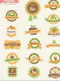 复古风格的瓶标签贴天然果蔬主题矢量素材的设计