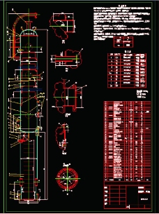 电控柜尺寸_AutoCAD引擎的脚印_其他_CAD素材_图行天下图库