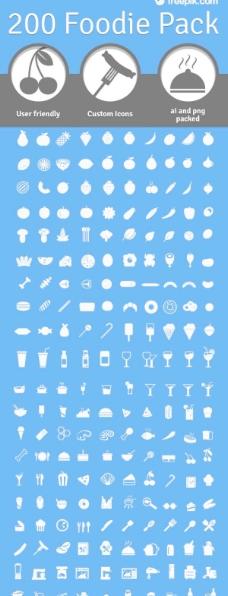 200食品图标