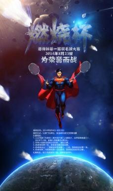 羽毛球比賽海報圖片