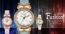 公主手表圖片