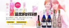 母亲节葡萄酒