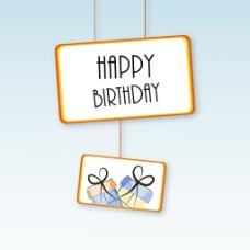 生日快乐 海报和礼品袋挂在蓝色的背景