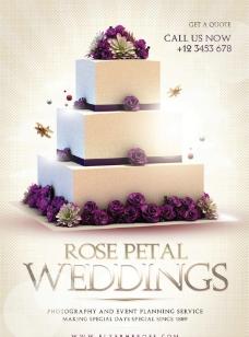婚礼请柬封面设计图片