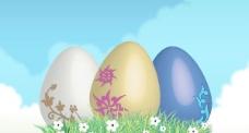 复活节彩蛋的草绿色快乐的复活节彩蛋
