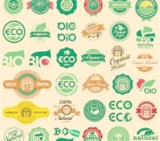 使用绿色食品生态和生物载体02个标签贴纸