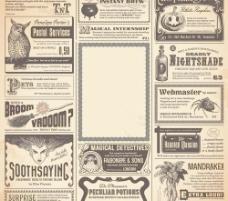 创造性的报纸设计元素矢量集04