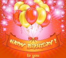 生日快乐,五颜六色的气球的背景设置为02