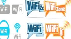 彩色WiFi图标矢量