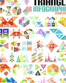 创造性的信息图表设计元素矢量素材02