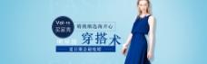 蓝色背景促销海报素材
