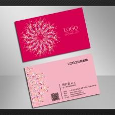 粉色花纹名片设计