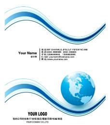 蓝色科技名片模板图片