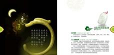 黄金翡翠画册图片