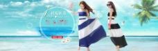 沙滩连衣裙海报图片