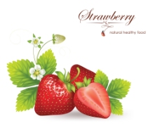 新鲜的草莓