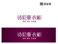 诗尼曼logo标志图片