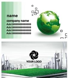 环保绿色科技名片图片