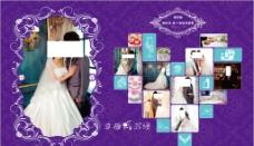 婚礼设计图片