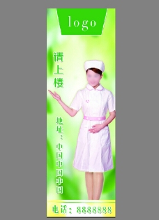 医院护士图片