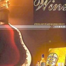 KTV酒水单PSD分层模板 高级洋酒 威士忌图片素材 下载
