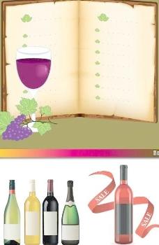 葡萄酒矢量