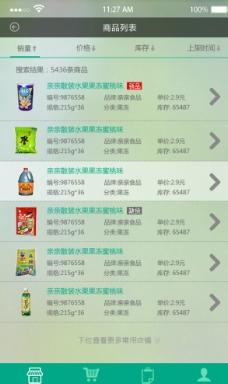 APP商品列表界面图片