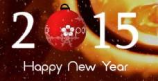 新年快乐模板
