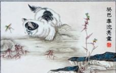 古画 动物图片
