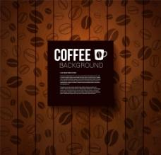 咖啡设计 咖啡图标图片