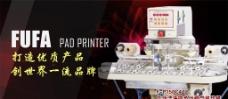 机械banner 分层素材图片