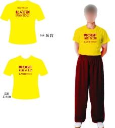 永盛木工坊服装设计图图片