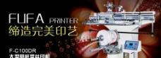 机械类banner 分层素材图片