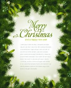 圣诞矢量海报图片