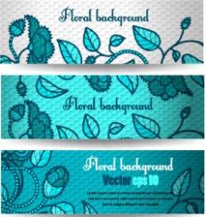 网页网站banner图片
