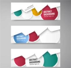 网站banner 网页横幅图片