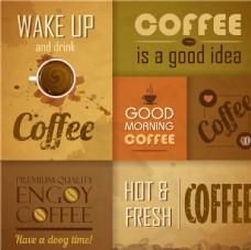 咖啡coffee设计