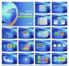 企业文化培训PPT