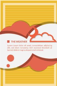 天气海报广告图片