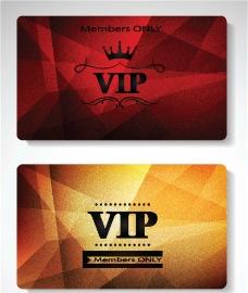 VIP卡会员卡图片