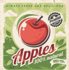 复古水果海报图片