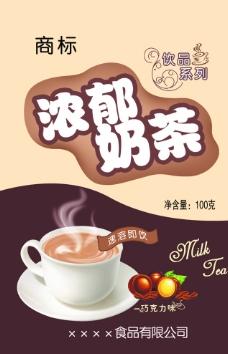 浓郁奶茶图片