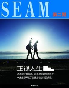 时尚杂志封面PSD高清分层图片