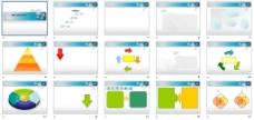 创意设计PPT模板