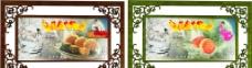 中秋展框图片