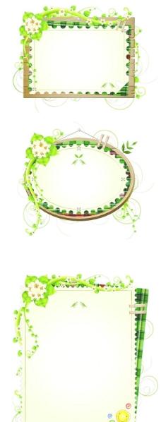 绿色藤蔓装饰边框