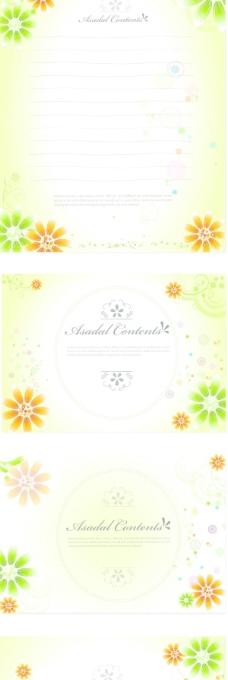 漂亮可爱的花卉花边装饰信纸