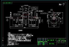 油锯曲轴组件图
