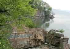 山水风情图片