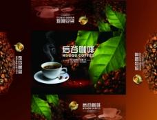 咖啡包装盒平面图图片